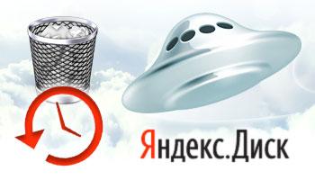 Пункты обмена валют в Москва, адреса, режим работы