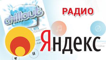 1 канал казахстан онлайн новости