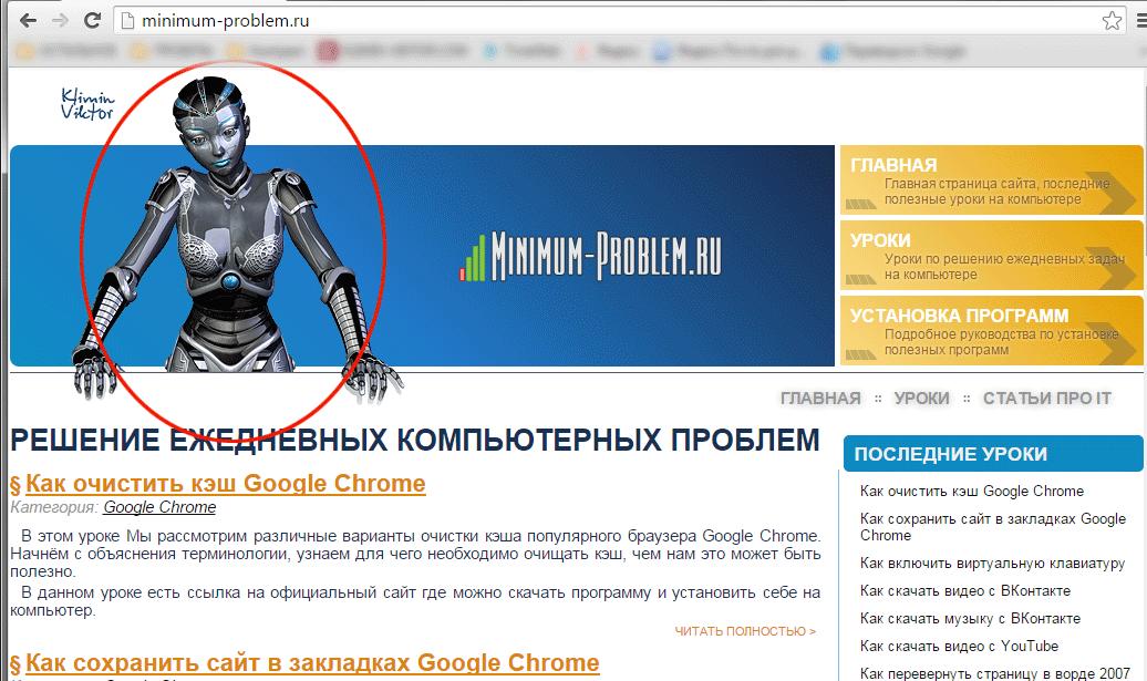 Программа Для Копирования Страницы С Сайта