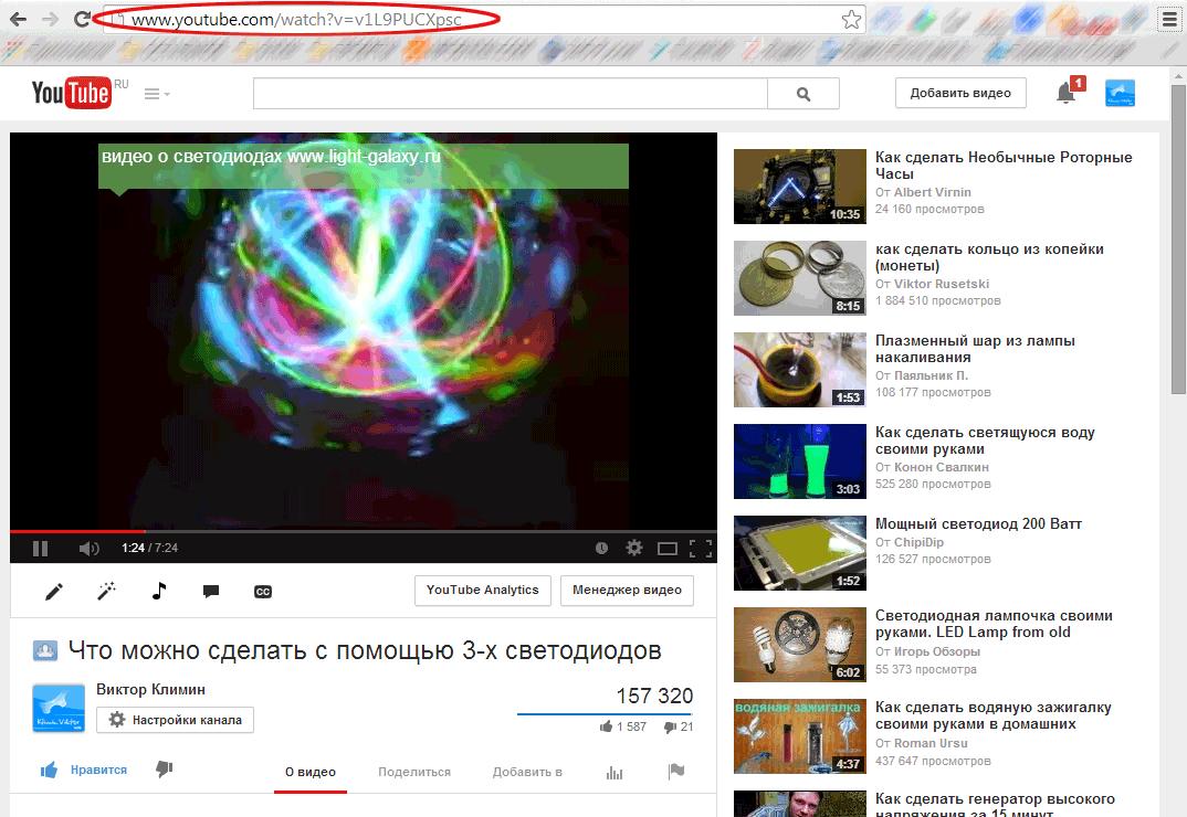 как в хроме скачать видео с youtube
