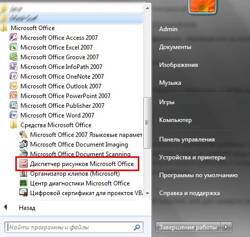 Как сжать фото. Уроки с примерами на ...: minimum-problem.ru/urok/kak_szhat_foto.html