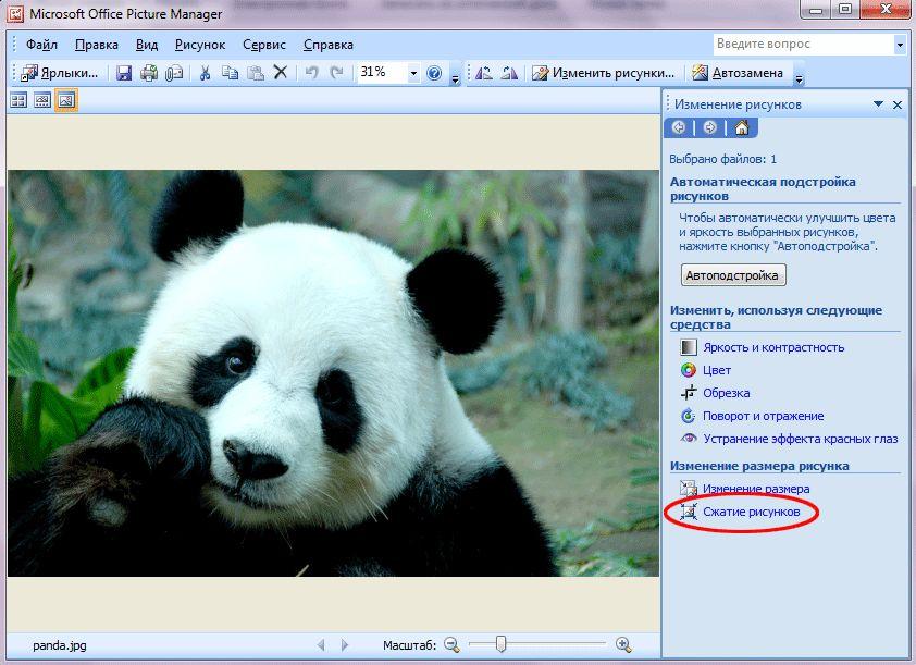 Как сжать файл jpg - 750fe: kristay.skachat-dlja-devochek.ru/как-сжатÑ...