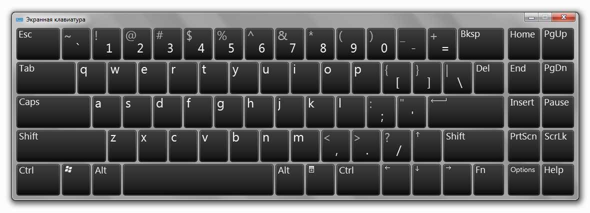 программа электронная клавиатура скачать